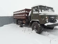 ГАЗ 66. Продам ГАЗ-САЗ, 4 245куб. см., 3 710кг., 4x4