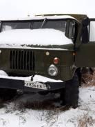 ГАЗ 66. Газ 66, 3 000кг., 4x4