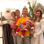 Дед Мороз и Снегурочка поздравят ваших детей в Хабаровске!