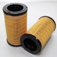 Фильтр гидравлический Caterpillar 1R0741 для моделей CATERPILLAR, ALLIS-CHALMERS Caterpillar