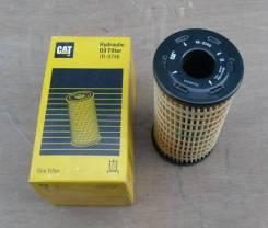 Фильтр гидравлический Caterpillar 1R0746 для моделей CATERPILLAR Caterpillar