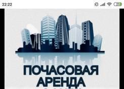 Комната, проспект Копылова 49. 13,0кв.м.