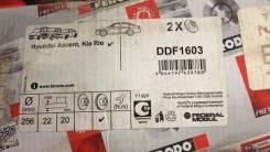 Диск тормозной. Hyundai Accent Hyundai i20 Hyundai Verna Kia Rio, JB Kia Pride D4FA, G4ED, G4EE