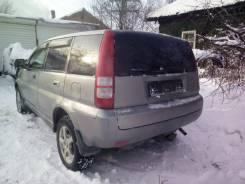 Продам бампер задний Honda HR-V GH 4 / GH 3 / GH 2