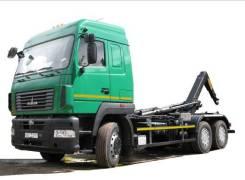 Автосистемы АС-21М4. Мультилифт АС-21М5 на шасси МАЗ 6312С9-529-012. Под заказ