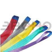 Строп текстильный петлевой СТП - 5,0т*10,0 м (125мм*3/ЗП6)