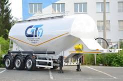 GT7 M 34. Цементовоз GT7 M-34 в Екаетринбурге, 32 300кг.