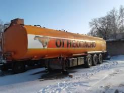 Bolgan. Продается полуприцеп-цистерна (бензовоз) в Барнауле