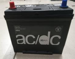 AC/DC. 50А.ч., Прямая (правое), производство Россия
