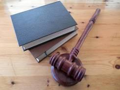 Разрешение споров по договору оказания услуг