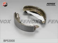 Колодки торм.бар.АUDI 100/80 76-91/VW PASSAT 75-88 FENOX bp53000