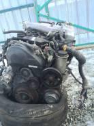 Двигатель в разбор 1Jzfse на Toyota