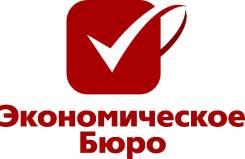 Бизнес-план для инвестора - 30000 руб.