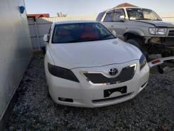 На Складе! Бампер Toyota Camry, ACV40; AHV40; GSV40; ACV45 краска 070