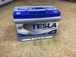 Tesla. 80А.ч., Обратная (левое), производство Европа