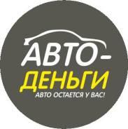 Специалист по взысканию задолженности / коллектор. ООО МКК Кодекс. Улица Большая 2а