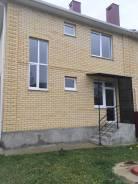 Продам дом. площадь дома 130,0кв.м., площадь участка 350кв.м., скважина, электричество 15 кВт, отопление газ, от частного лица (собственник)
