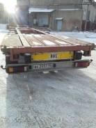 Schweriner. Продается контейнеровоз, 41 000кг.