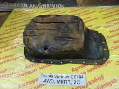 Поддон масляный двигателя Toyota Sprinter Toyota Sprinter 1993.09