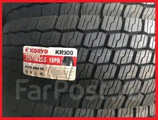 Koryo KR900. зимние, без шипов, 2019 год, новый