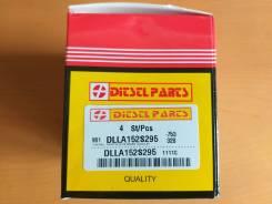 Распылитель форсунки DLLA152S295