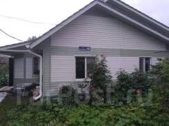 Продам уютный теплый дом. Кавалерово, улица Западная 40, р-н Кавалерово, площадь дома 70,0кв.м., водопровод, скважина, электричество 15 кВт, отоплен...