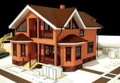 Строим дома, бани, гаражи , отделка облицовка.