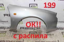 Крыло Toyota Celica ST202 [переднее, правое,199]
