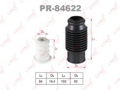 Защитный комплект амортизатора LYNX PR-84622