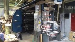 Производство гибкой упаковки. Полный цикл