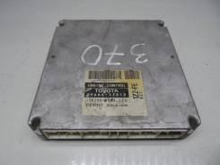 Блок управления двигателем Toyota Vista Ardeo 89666-32010