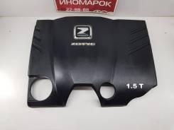 Накладка на двигатель [1031010001B11] для Zotye T600