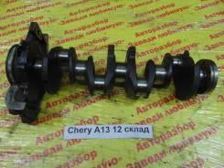 Коленвал Chery A13 VR14 Chery A13 VR14