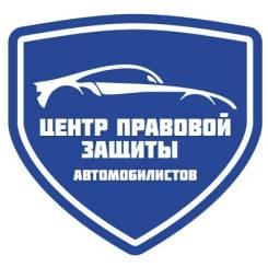Оценщик. ИП Сологубов М.В. Улица Некрасова 93