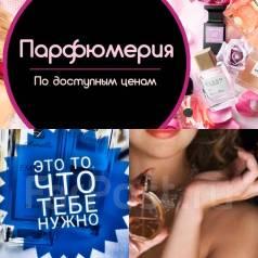 Любимые ароматы ( магазин на Иртышской )