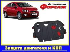 Защита двигателя Chevrolet Aveo