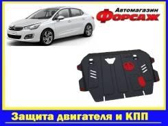 Защита двигателя Citroёn C4 / Peugeot 408 / Peugeot 308