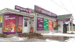 Продам продуктовый магазин. Владимиро-Александровское, улица Ватутина 1, р-н Партизанский, 52,0кв.м.