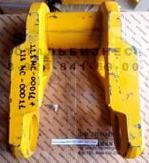 Звено гусениц 228MC-00011+228MC-00021 (Total)