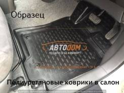 Автомобильные модельные полиуретановые коврики в салон. Россия