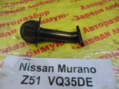 Маслозаборник Nissan Murano Nissan Murano 2009