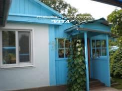 Предлагаем к продаже дом в экологически чистом районе - село Авангард. Белая, р-н с. Авангард, площадь дома 38,0кв.м., скважина, электричество 15 кВ...
