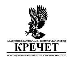 Выкуп ДТП за 2 дня компания «Кречет»