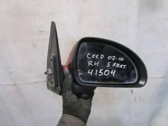 Зеркало правое электрическое Kia Ceed 2007-2012 (ДО 2010 ГОДА)