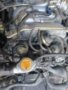 Двигатель в разбор VK45DD Nissan Cima GNF50 / F50 2002гв