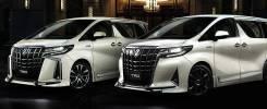 Автомобили с Аукционов Японии под полную пошлину. Самые низкие цены