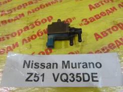 Клапан вакуумный Nissan Murano Nissan Murano