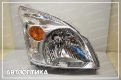 Фары 212-11D7 Toyota Land Cruiser Prado 120 2003-2009
