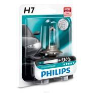 Лампа 12V H7 55W PX26d X-treme Vision +100% 12972XV+B1