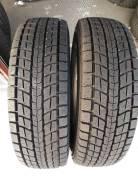 Dunlop GRANDTREK SJ8, 225/80 R15
